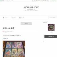 シジミのSDBHブログ